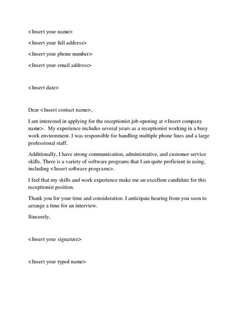 Chiropractic receptionist cover letter sample cover png 1275x1650