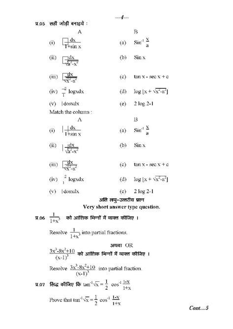 Hindi essay for class 12th jpg 827x1169